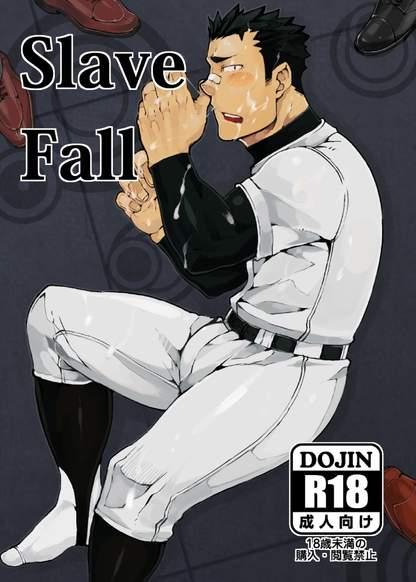 Slave fall