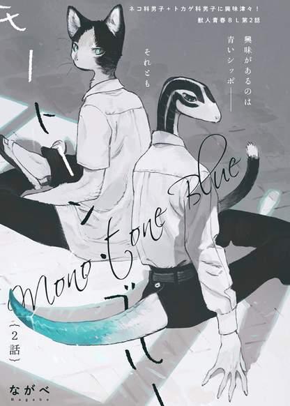 Monotone Blue