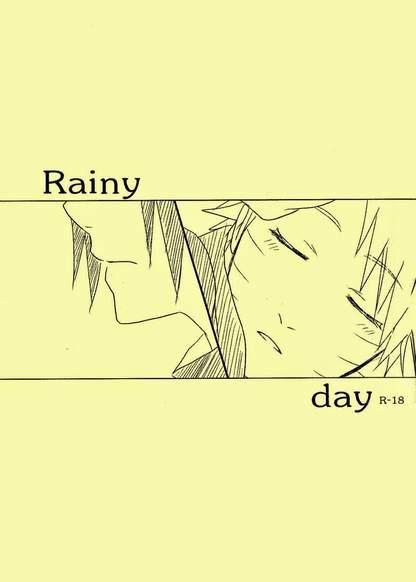 Naruto dj - Rainy Day