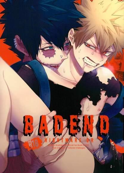 Boku no Hero Academia dj - Nightmare or Bad End