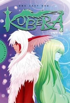 Kubera: One Last God