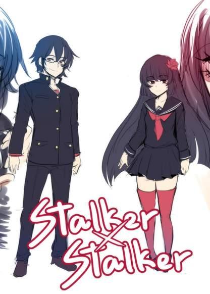 Stalker X Stalker