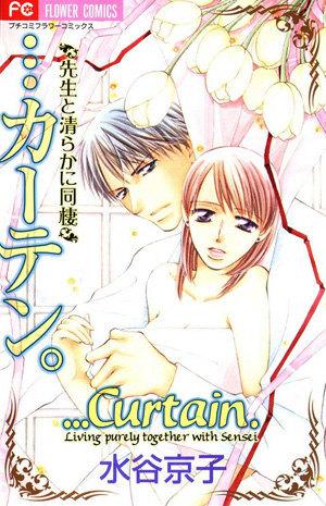 …Curtain