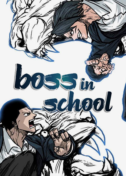 Boss in School