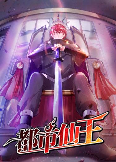 Urban Fairy King